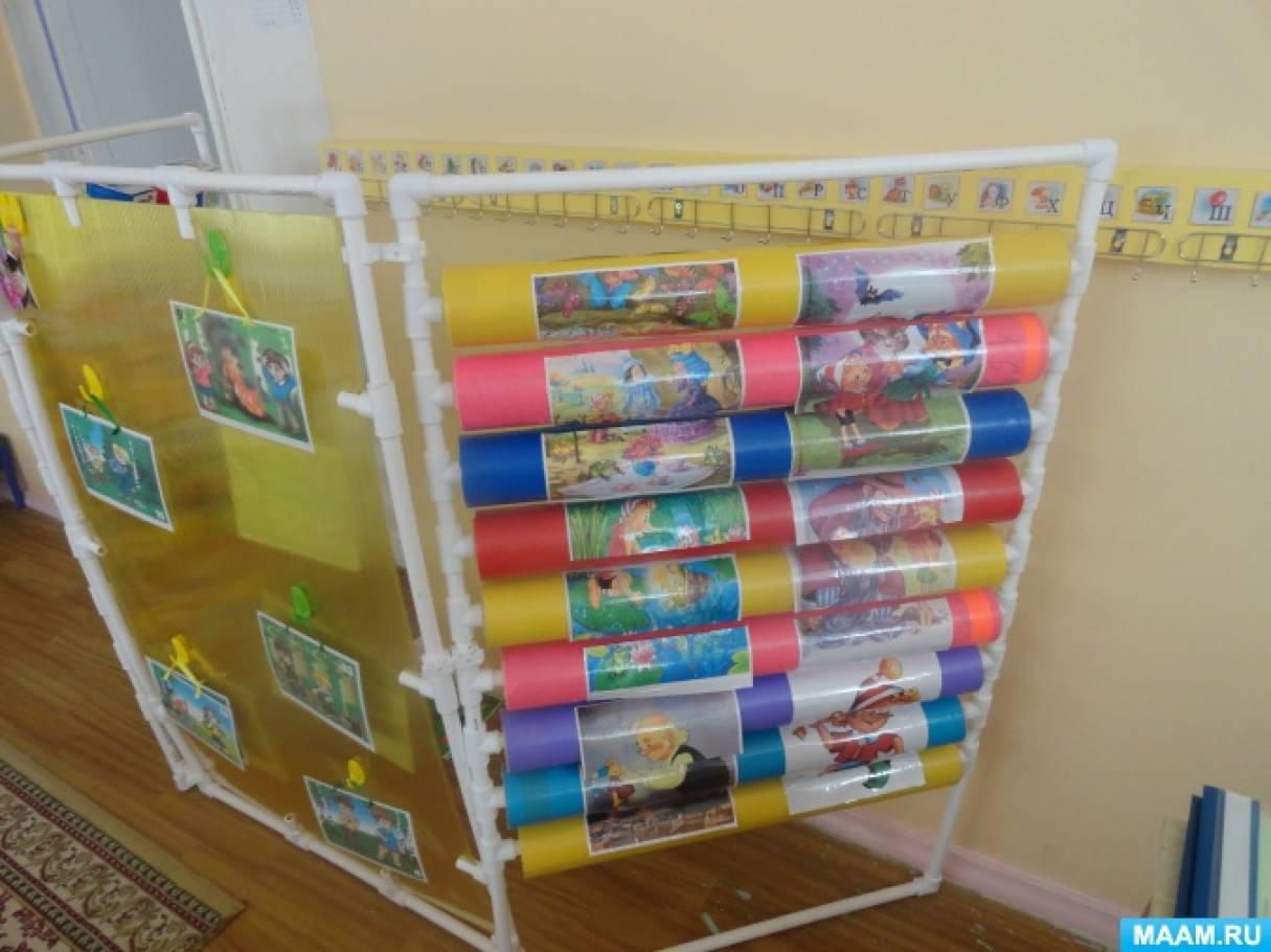 Ширма из пластиковых труб для детского сада своими руками фото пошагово 96
