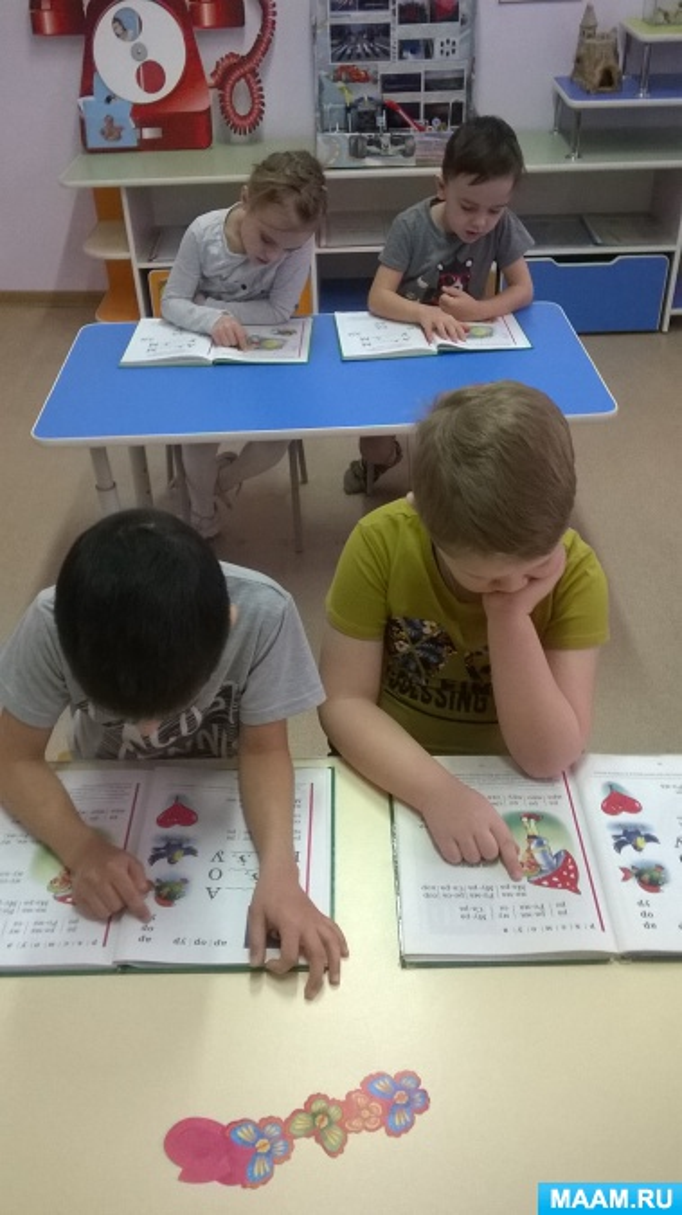 знакомство с алфавитом обучение грамоте