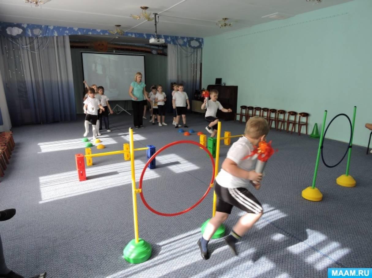 Конспект спортивного досуга для детей старшего дошкольного возраста «Олимпийцы в детском саду»