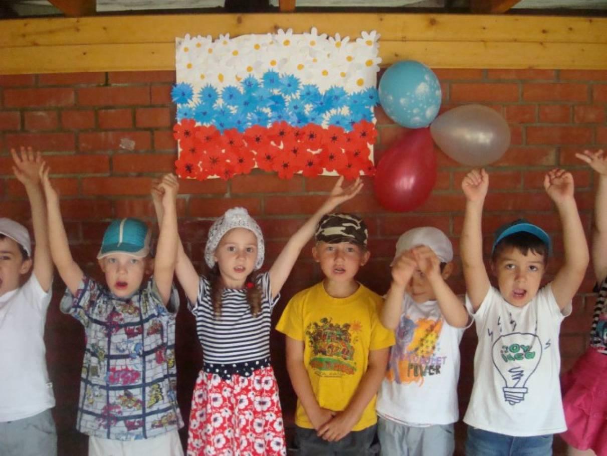 Сценарий детский праздник один год