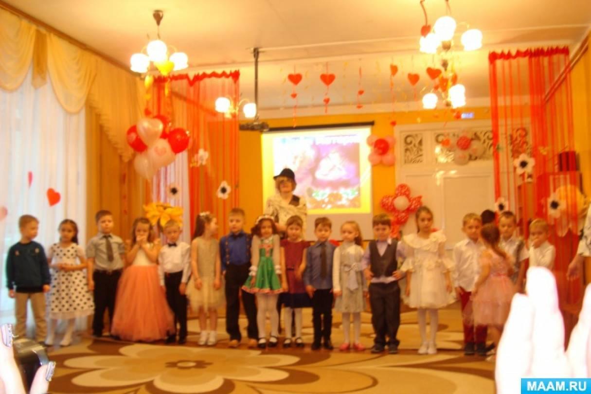 Сценарий праздничного концерта на день села