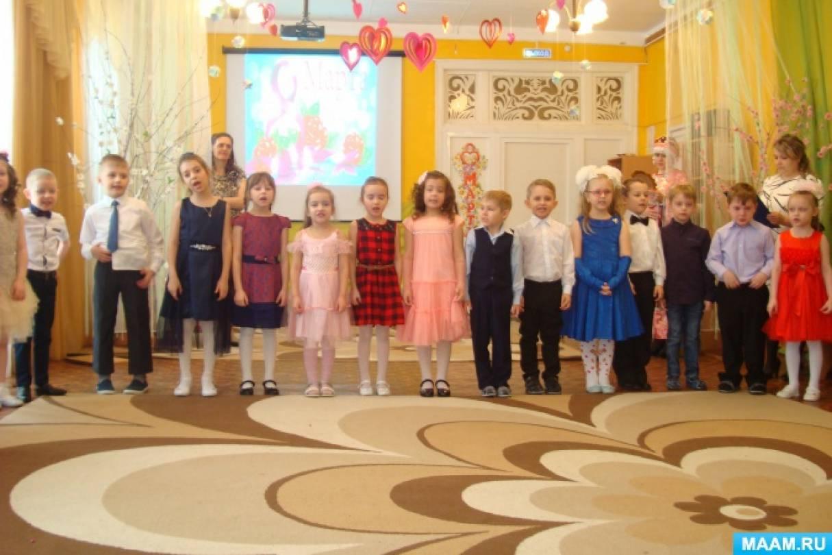 Фотоотчёт о мероприятиях «Мы для мамы песню запоём!», посвящённых 8 Марта