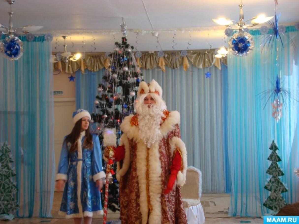 Фотоотчет праздника новый год недостаткам