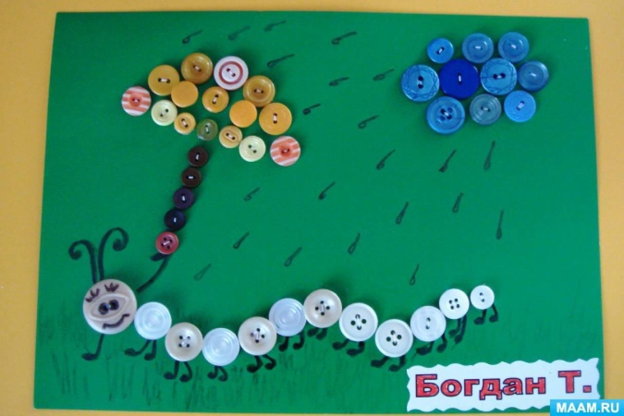Поделки из пуговиц своими руками для детского сада картинки 71