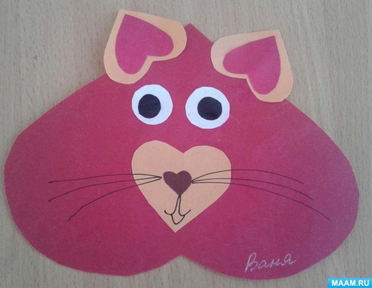 Аппликация из сердечек «Веселый котик». Техника-бумагопластика.