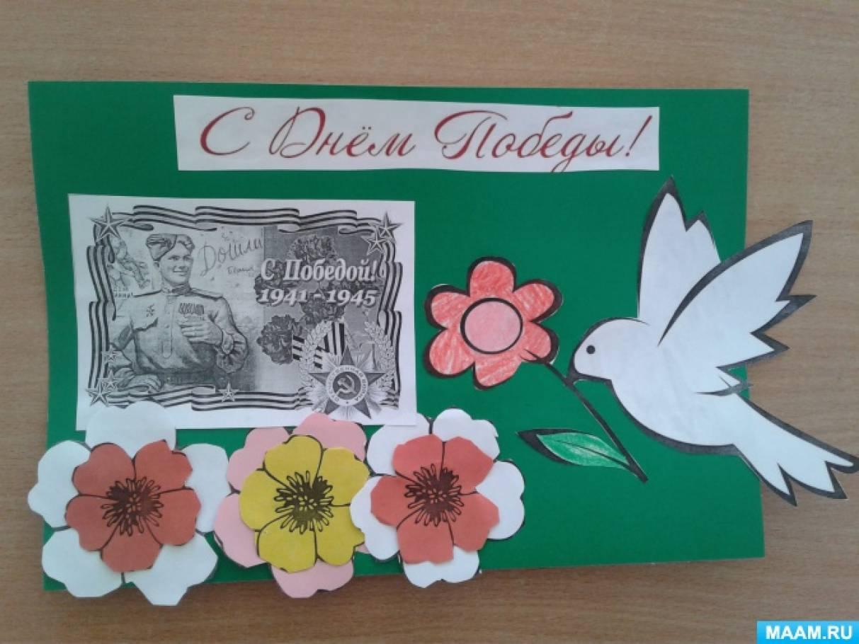Фото открыток для ветеранов