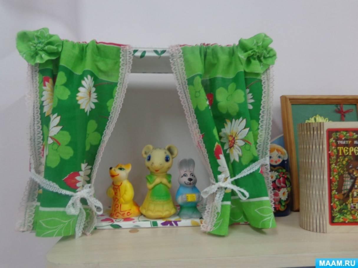 Ширма для кукольный театр своими руками фото 91