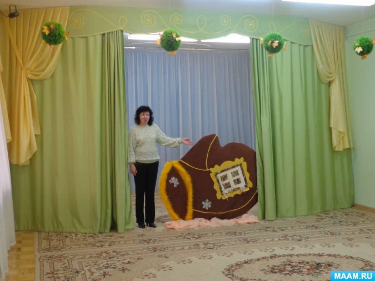 Фотоотчёт о развлечении «В гостях у сказки «Рукавичка»