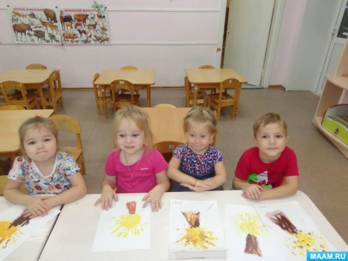 Конспект занятия по нетрадиционному рисованию «Осеннее дерево»
