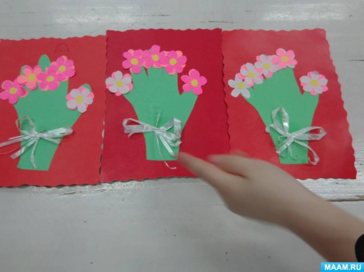 Аппликация открытка на 8 марта младшая группа