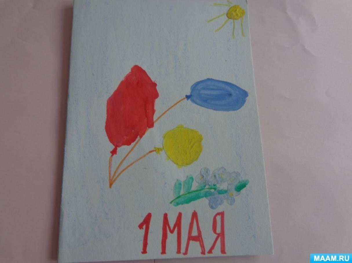 Рисование открытки в средней группе, кино открытки цветные