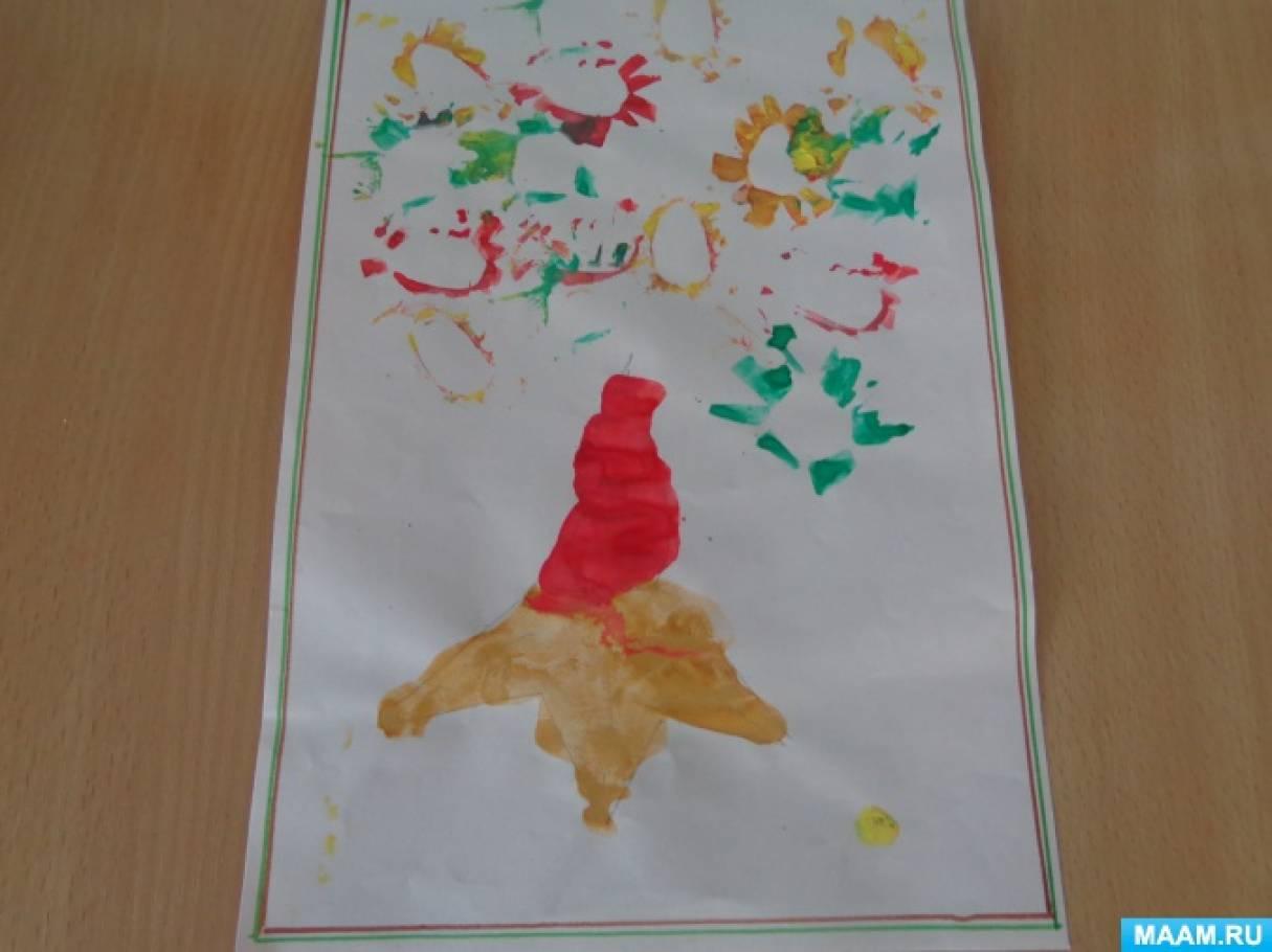 Конспект занятия по рисованию «Вечный огонь» во второй младшей группе
