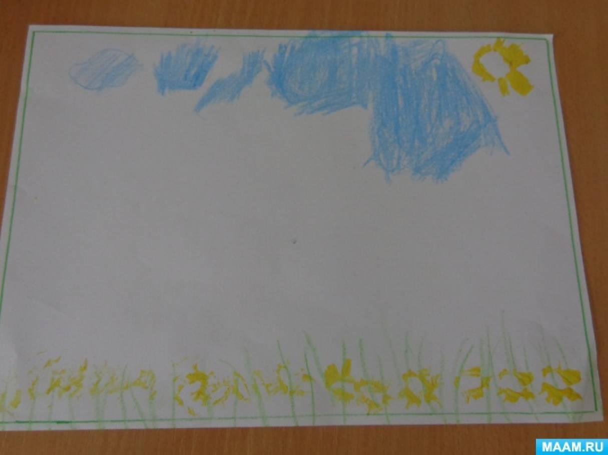 Конспект занятия по нетрадиционному рисованию «Одуванчики»