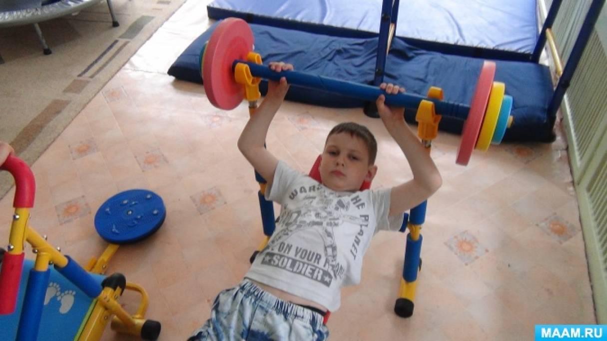 Физкультурно-оздоровительная работа по коррекции двигательных нарушений у детей с задержкой психического развития