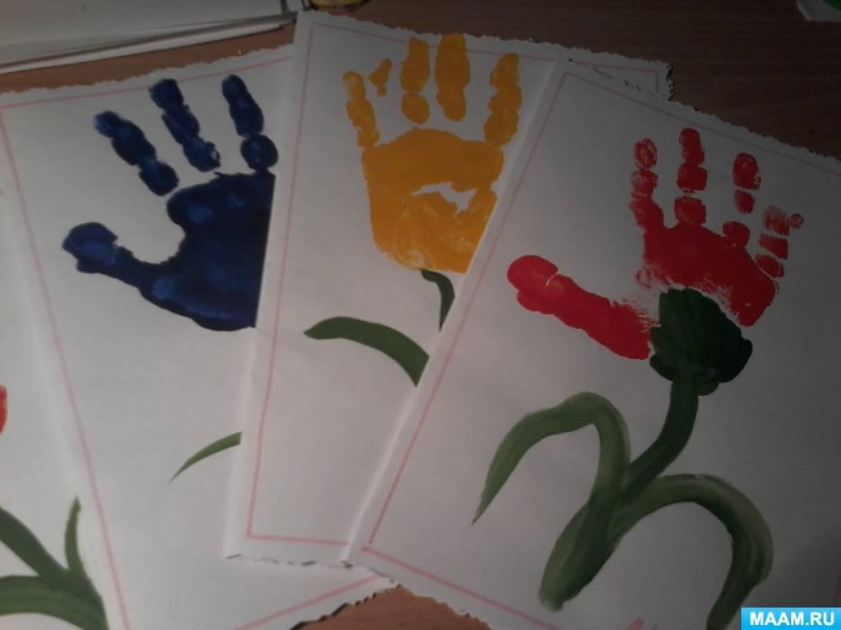 Открытку, открытки к дню матери своими руками в детском саду младшая
