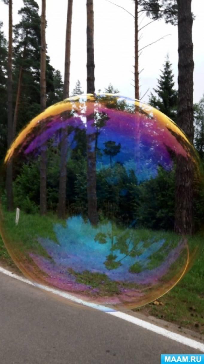 Мыльные пузыри— развивающее развлечение для детей младшего дошкольного возраста