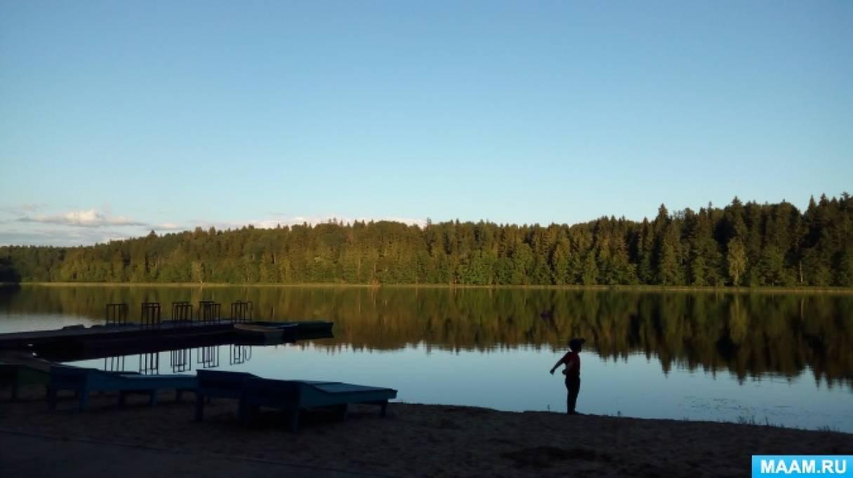 Озеро  для детского сада 12