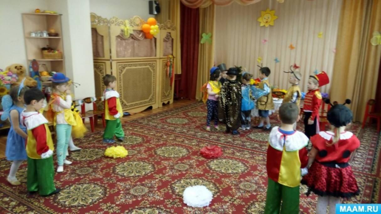 Участие в культурно-массовых мероприятиях как фактор социально-коммуникативного развития детей старшего дошкольного возраста