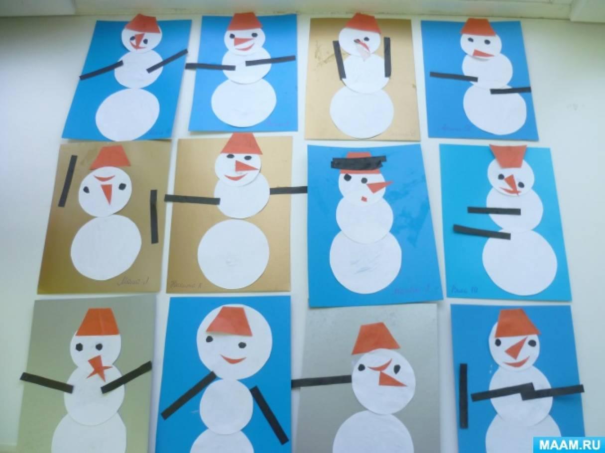 Аппликация снеговик младшая