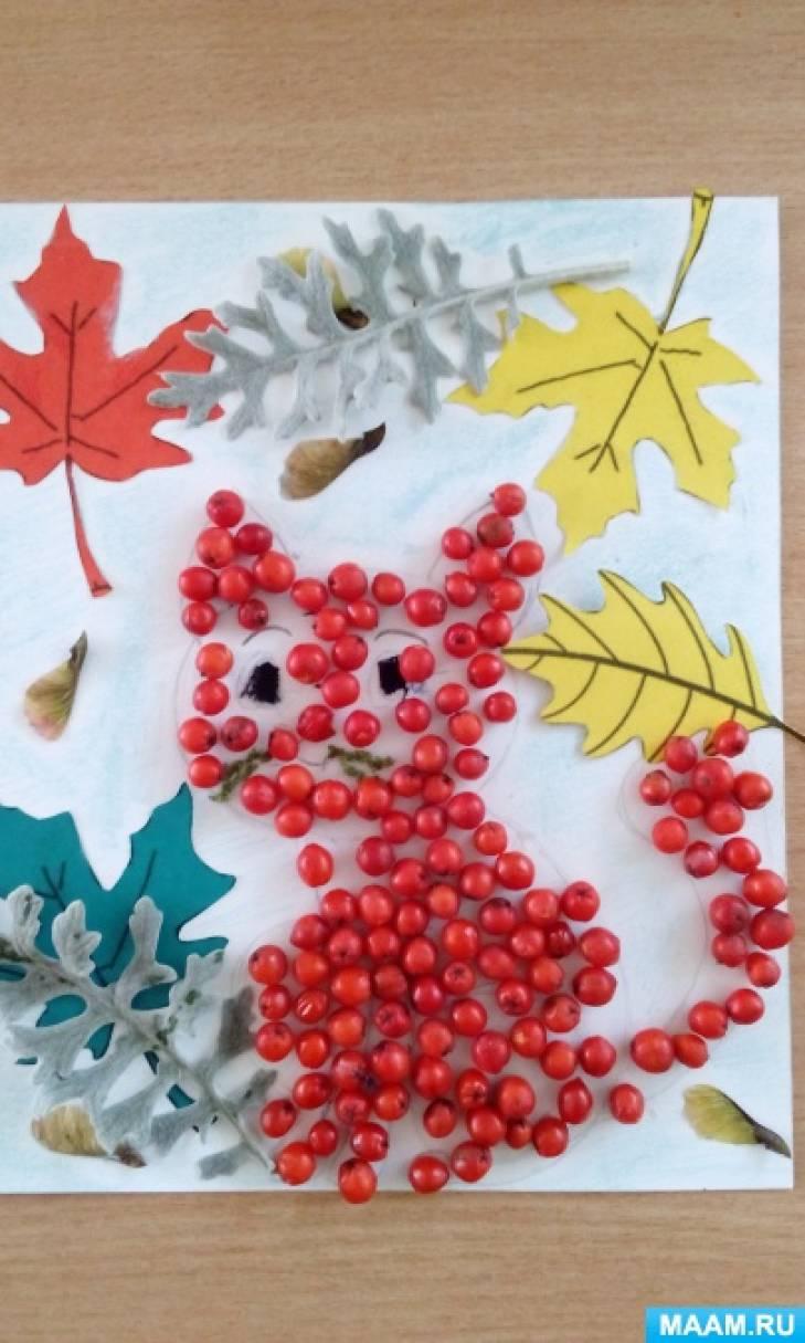 Работа на конкурс детских рисунков «Осенняя фантазия» Рисунок «Кот»