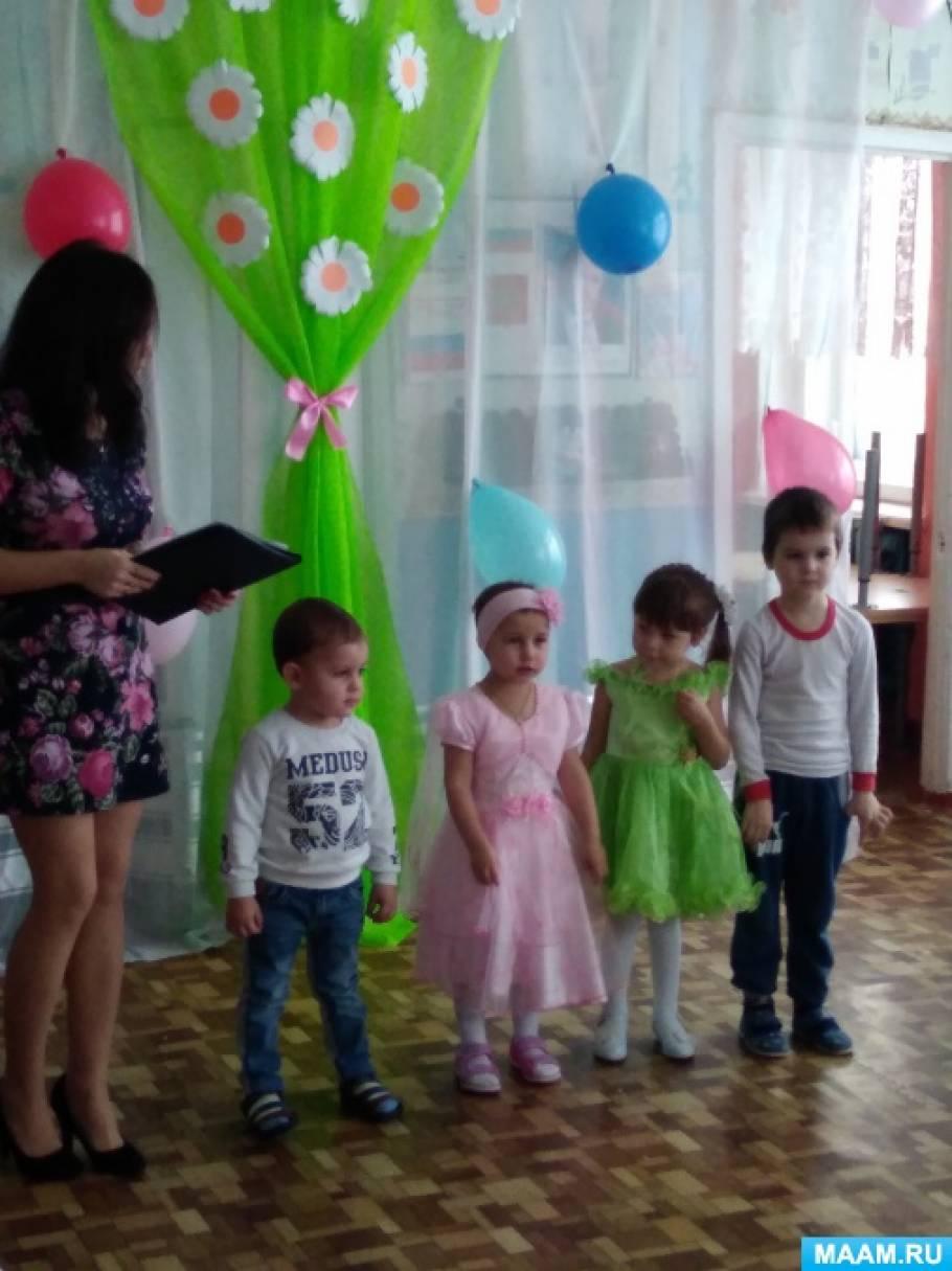 Фотоотчет о празднике в детском саду, посвященном Дню матери