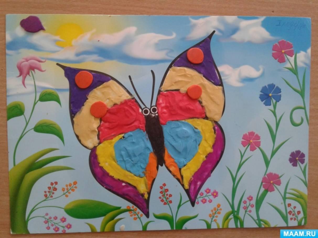 Пластилинография в детском саду «Бабочка летом»