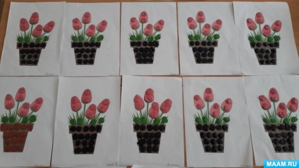Пластилинография «Цветы в горшочках»