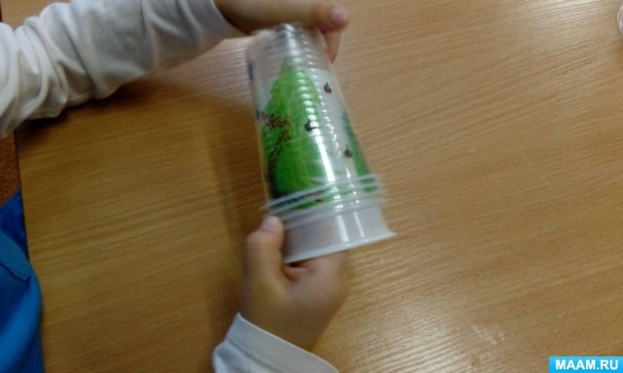 Создание учебных пособий из подручного материала (пластиковых одноразовых стаканчиков)
