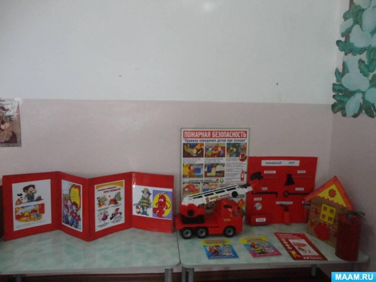 Уголок по безопасности в детском саду  фото по фгос 75