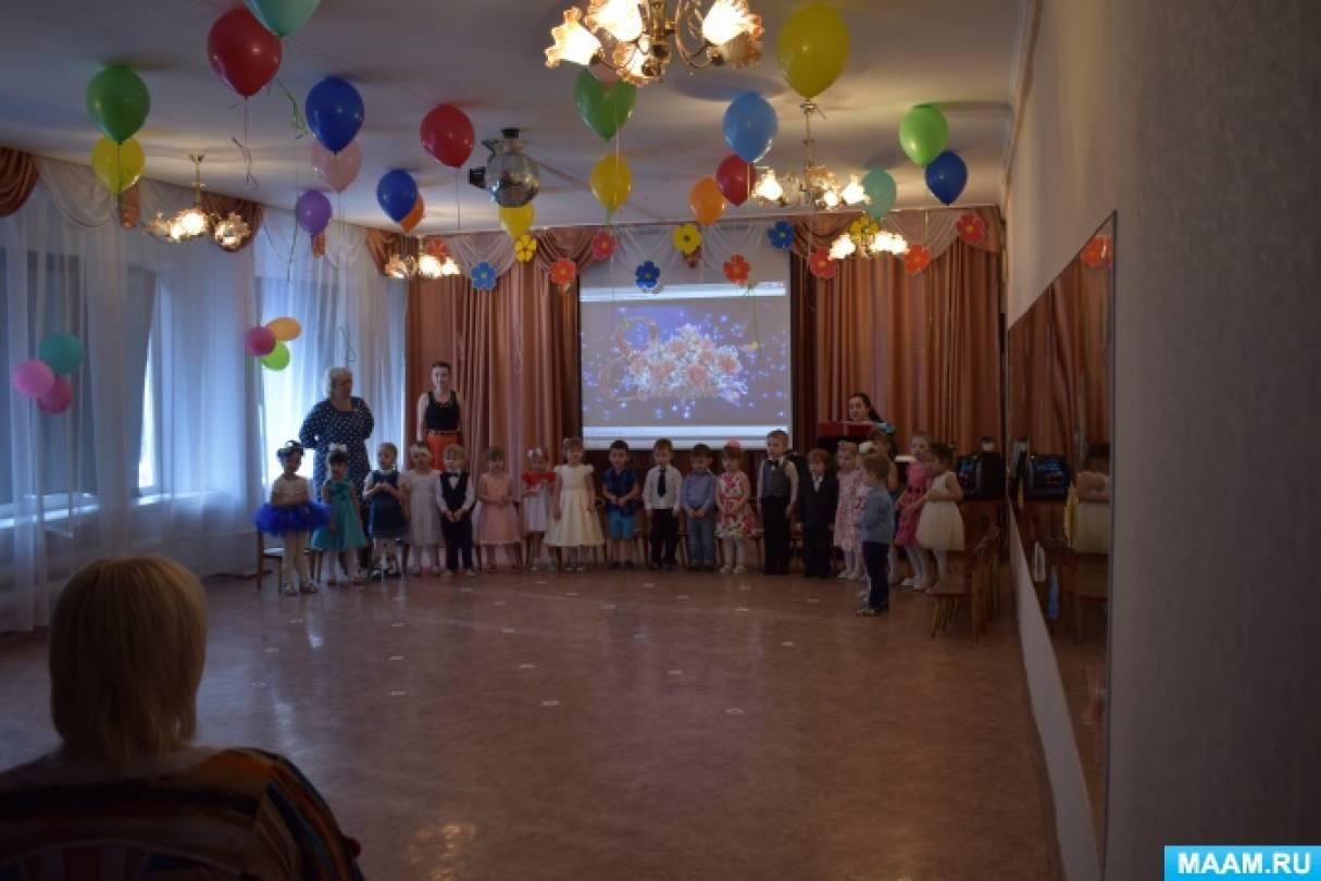 Сценарий праздника 8 марта во второй младшей группе мамин