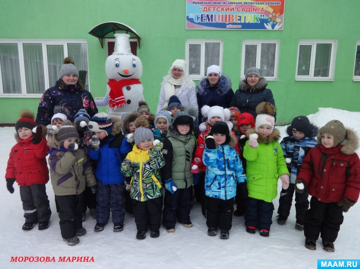 Фотоотчёт физкультурного досуга «В гости к снеговику» (для детей младшего дошкольного возраста)