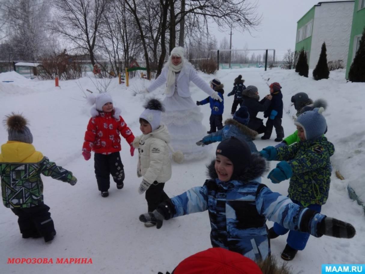 Взрослый находит на снегу свежие следы собаки, кошки, птицы вороны, воробья и т.