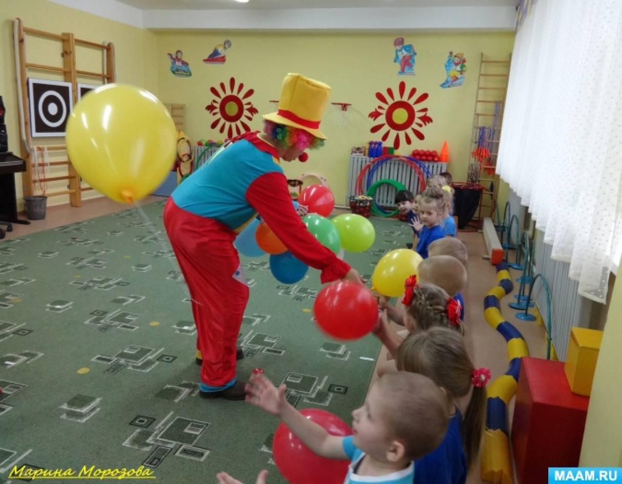 Фотоотчёт о спортивном развлечении «Клоун Клёпа и «Магазин игрушек»