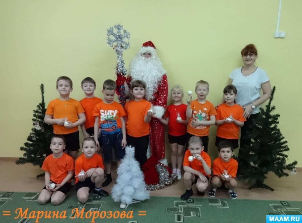 Сценарий спортивной квест-игры «Вещи Дедушки Мороза». Квест-технологии в ДОУ