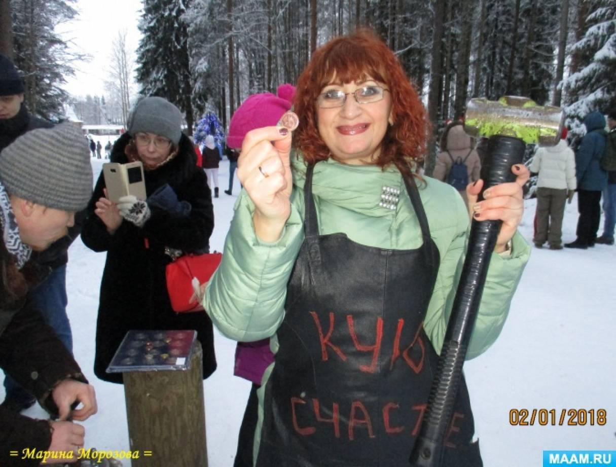 Фотозарисовки из Архангельска. Новогодние каникулы «Один день в «Малых Карелах»