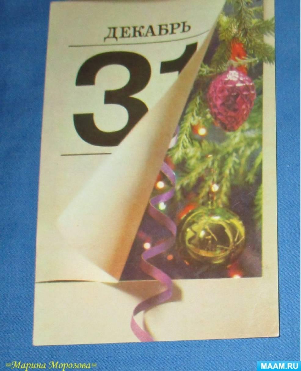 Это было недавно, это было давно… Новый год в открытках, или Моё детское увлечение
