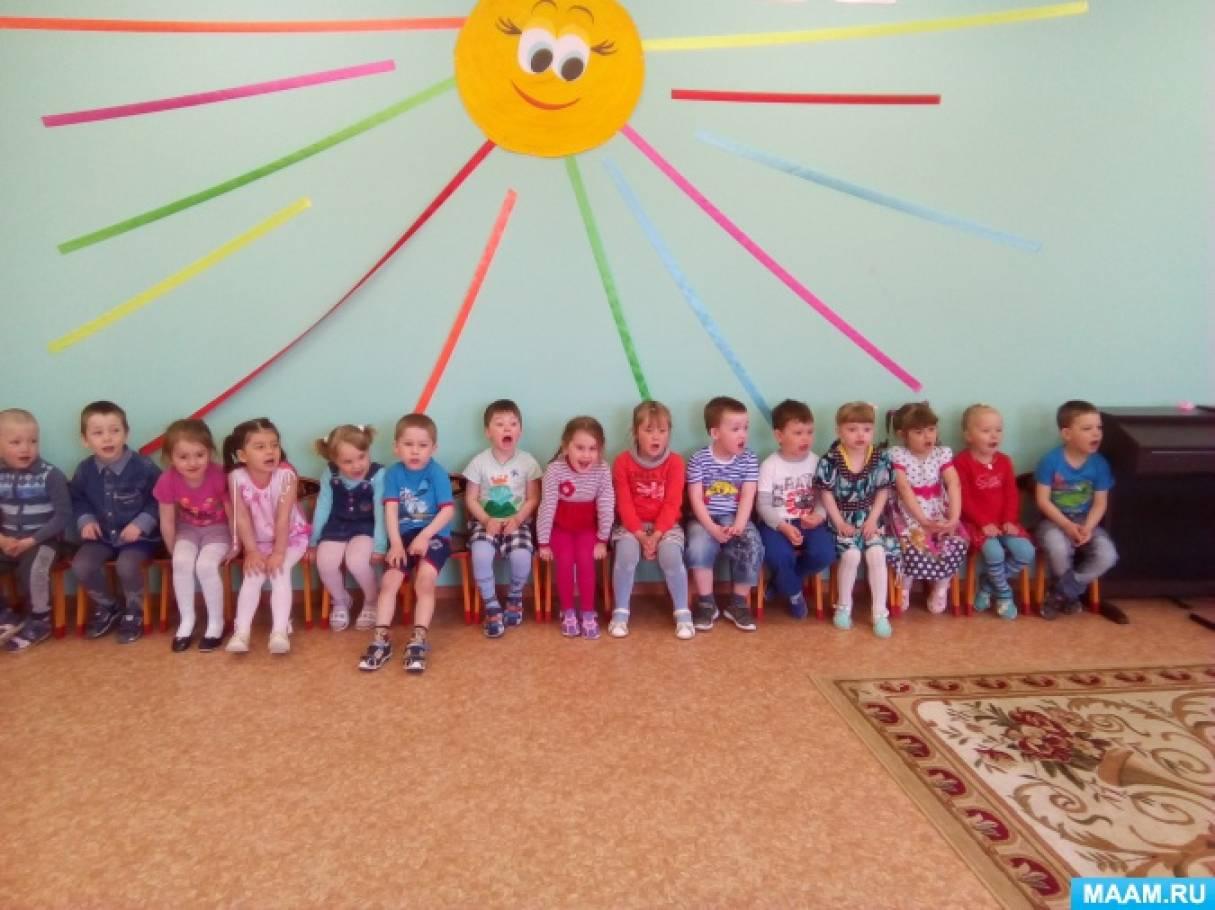 Праздник на День защиты детей
