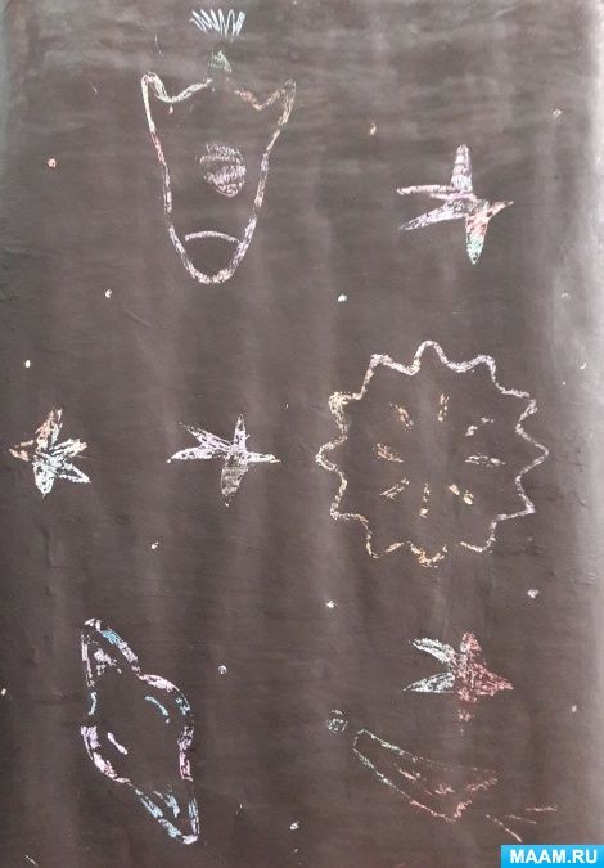 Мастер-класс по рисованию в технике граттаж «Космос»