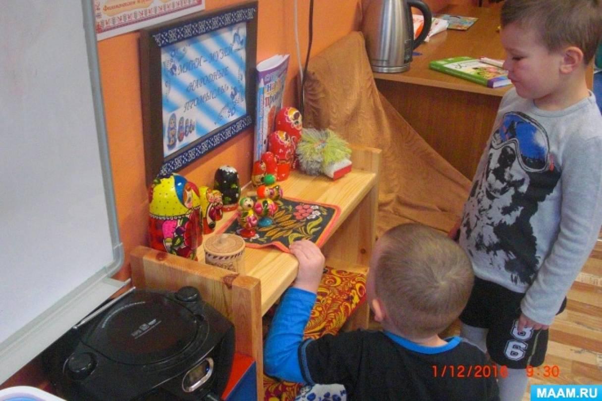 знакомство детей с хохломой старшая группа