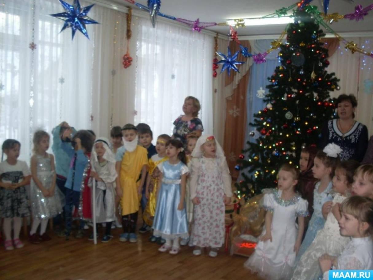 Рождество сценарий праздника для детей