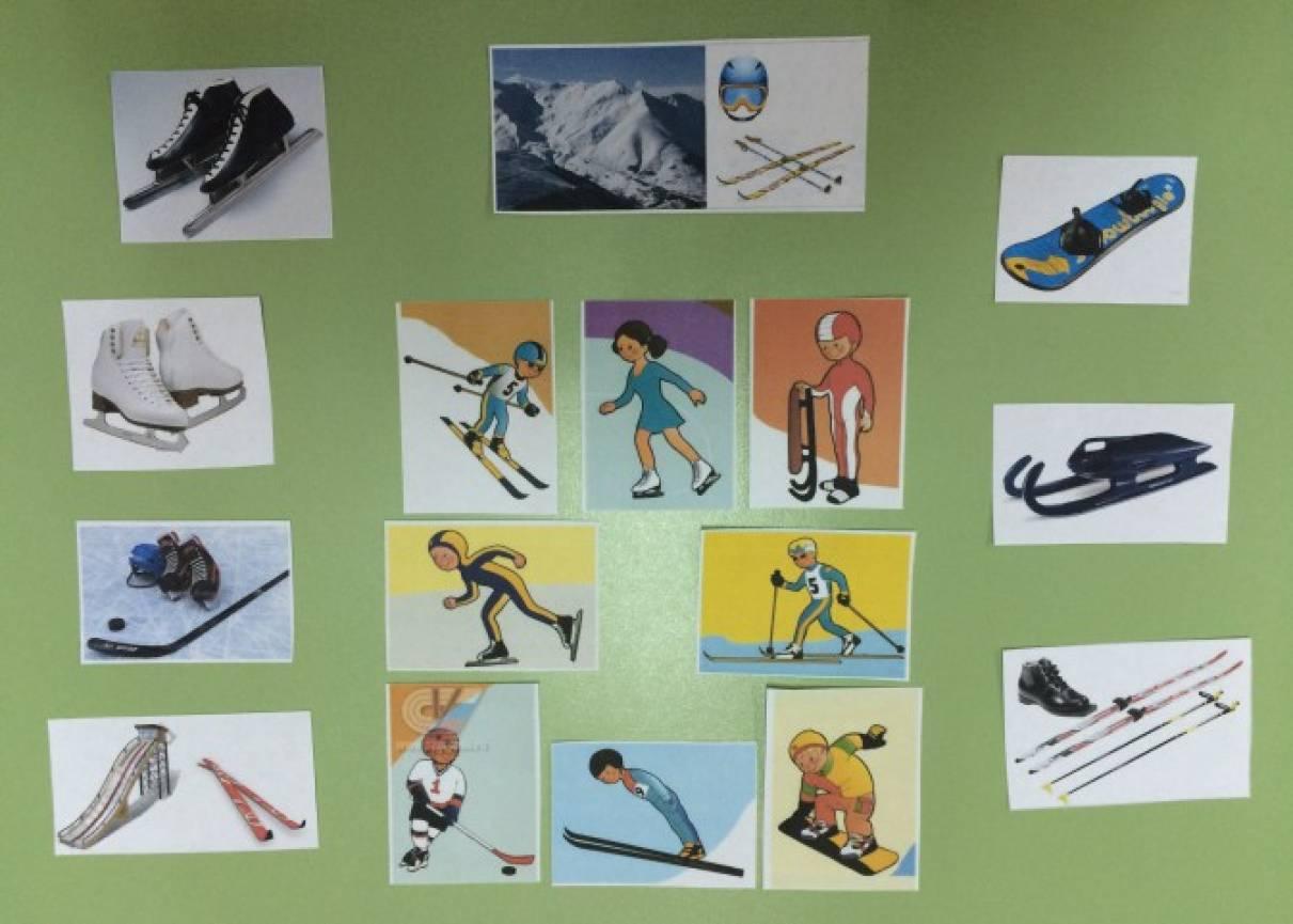 Зимние виды спорта конспект