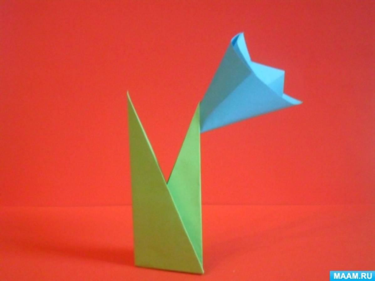 цель знакомства с техникой оригами