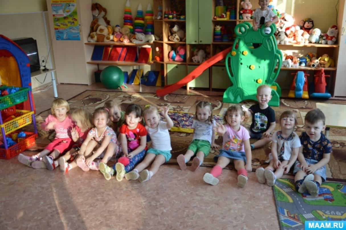 Режимные моменты в жизни младшей группы «В первый раз— в детский сад!»