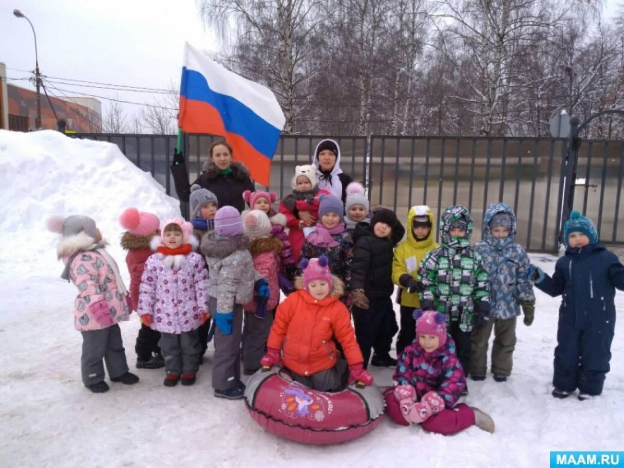 Сценарий спортивного праздника «Малые зимние олимпийские игры»