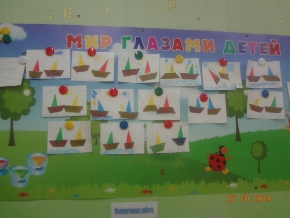 Информация для родительских уголков детского сада в картинках 12