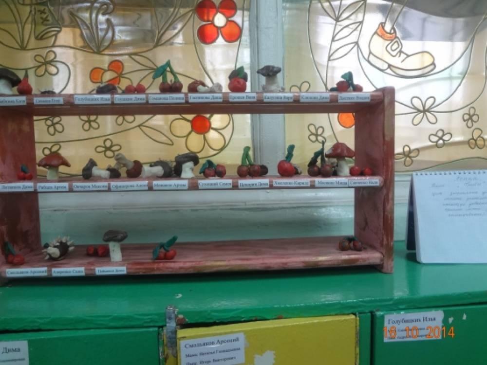 Информация для родительских уголков детского сада в картинках 5