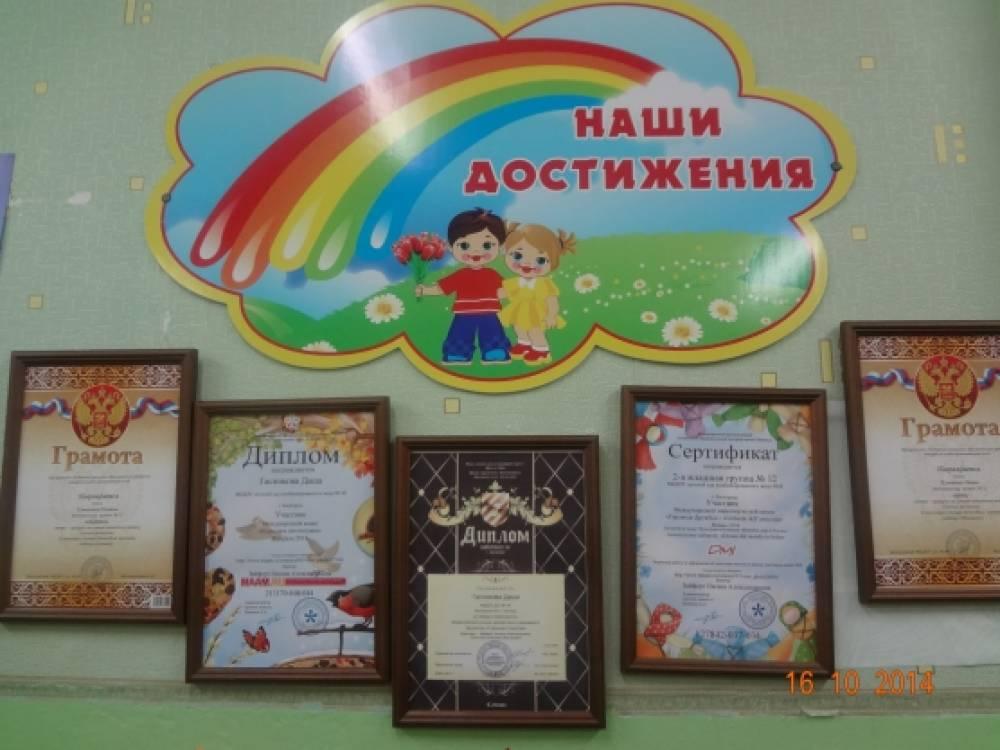 Информация для родительских уголков детского сада в картинках 16