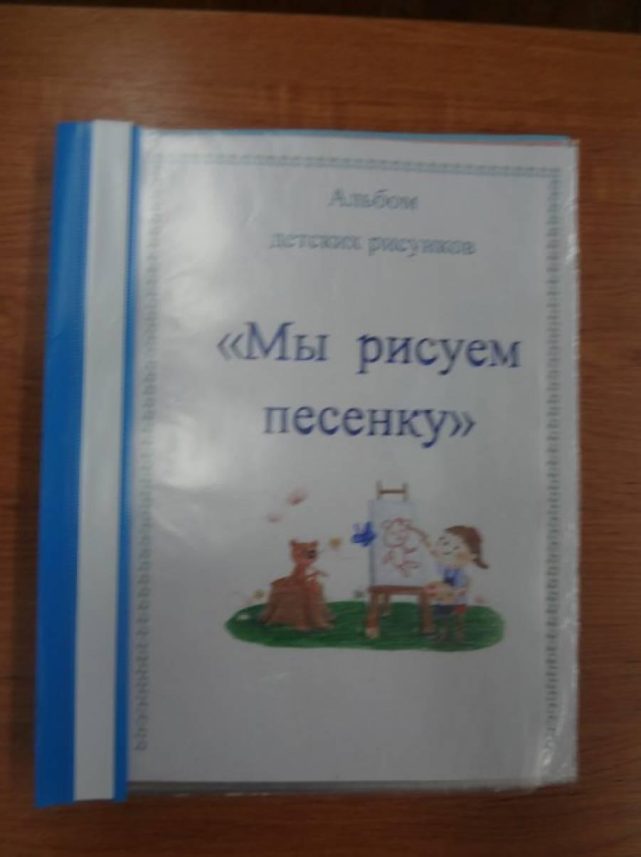 Конспект занятия Одежда для детей раннего возраста