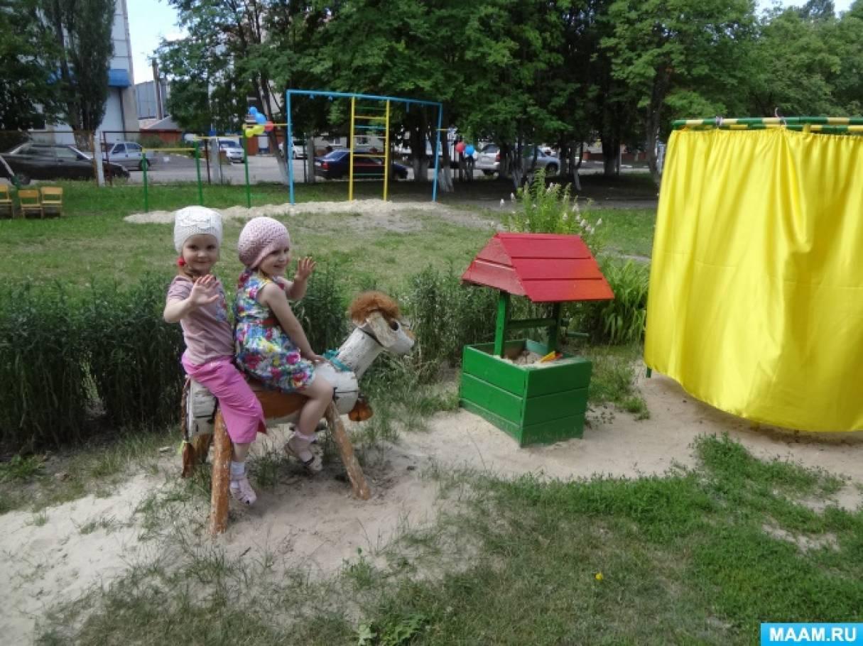 Конкурс участков в детском саду 2017