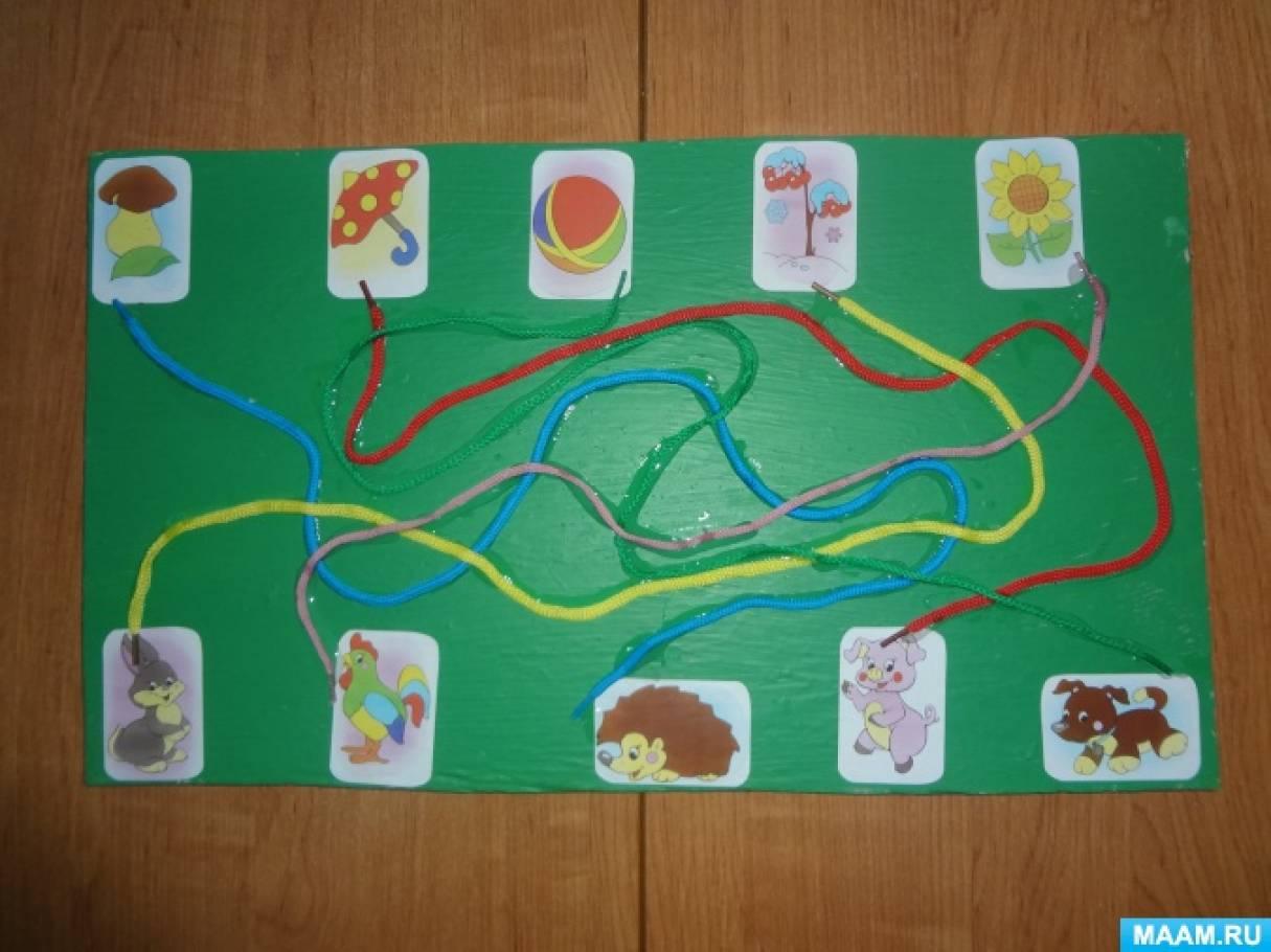 Настольная игра для развития мелкой моторики пальцев рук и ориентировки в пространстве «Цветные дорожки»